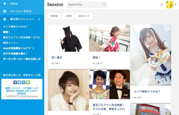 Sesxion.com